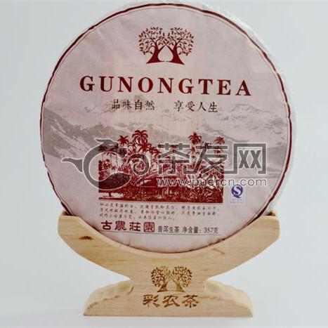2014年彩农茶 (秋)庄园 生茶 357克