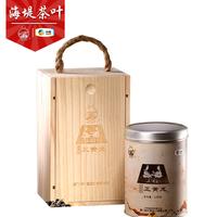 中茶 海堤茶叶 AT022金龟岩正黄龙限量版 武夷山正岩茶 特级 100克/盒