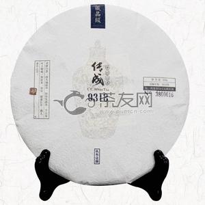 9 zheng fang xing