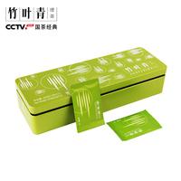 竹叶青 特级(品味)经典礼盒 峨眉高山绿茶 208克/盒