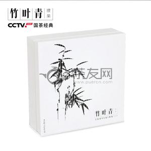 Zhu tu 1