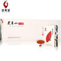 武夷星 天游大红袍 武夷岩茶 礼盒装 特级 160克/盒