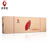 武夷星 清雅大红袍 武夷岩茶 礼品装 特级 160克/盒