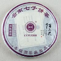 2016年双陈普洱 陌上花 生茶 400克