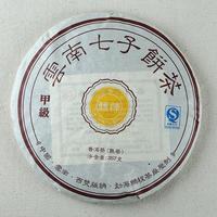 2010年双陈普洱 黄印圆茶 熟茶 357克