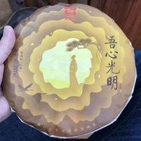 2018年大益 吾心光明 1801批 生茶 357克