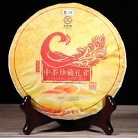 2016年中茶普洱 珍藏孔雀 生茶 357克