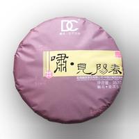 2013年巅茶 啸·见阳春 生茶 357克
