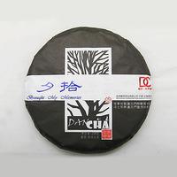 2013年巅茶 夕拾 生茶 200克