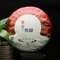 2011年巅茶 岁月·传奇 熟茶 400克
