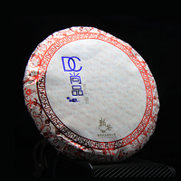 2011年巅茶 尚品 熟茶 200克