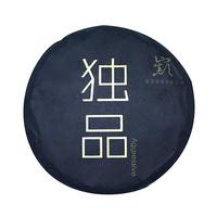 2010年巅茶 独品 生茶 200克