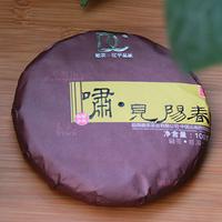 2013年巅茶 啸·见阳春 生茶 100克