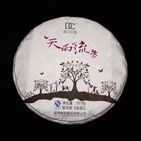 2012年巅茶 天雨流芳 生茶 357克