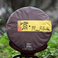 2014年巅茶 啸·见阳春 生茶 357克