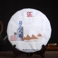 2017年巅茶 易武八寨 生茶 357克