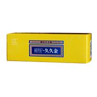 2017年巅茶 时光纪·久久金 熟茶 99克