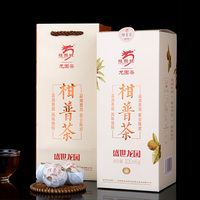 2017年龙园号 陈皮普洱小青柑普茶 熟茶 100克