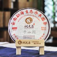 2015年润元昌 千山润 生茶 360克