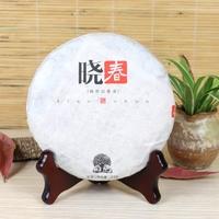 2017年福元昌 晓春 生茶 200克
