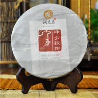 2013年润元昌 峰云铁饼 生茶 360克