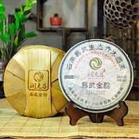 2013年润元昌 易武金韵 生茶 360克