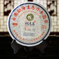 2012年润元昌 千山悦 生茶 360克