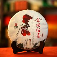2017年正皓 金鸡报喜 生茶 357克