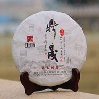 2016年正皓 鼎晟 熟茶 357克