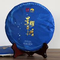 2016年大益 星耀亚洲青饼 1601批 生茶 357克