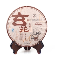 2014年斗记 玄花斗 生茶 440克