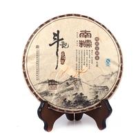 2014年斗记 南糯 生茶 357克