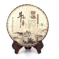 2014年斗记 景迈 生茶 357克