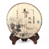 2014年斗记 红大斗 生茶 357克