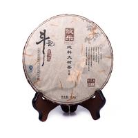 2013年斗记 攸乐 生茶 357克