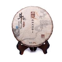 2013年斗记 易武 生茶 357克