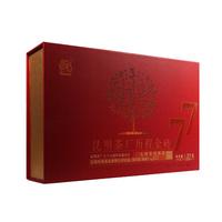 2016年中茶普洱 77周年历程金砖 熟茶 1250克