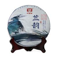 2016年大益  兰韵 1601批 生茶 357克