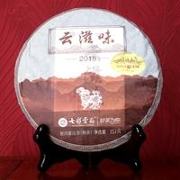 2015年七彩云南 云滋味 熟茶 357克