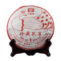 2016年大益 珍藏孔雀 1601批 生茶 357克
