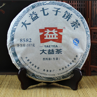 2016年大益 8582青饼 1601批 生茶 357克