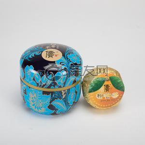 Guo wang 2123 fu ben