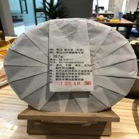 Wai bao zhuang bei