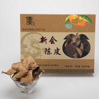 2014年 侨宝 3年陈陈皮 新会陈皮 100g/盒