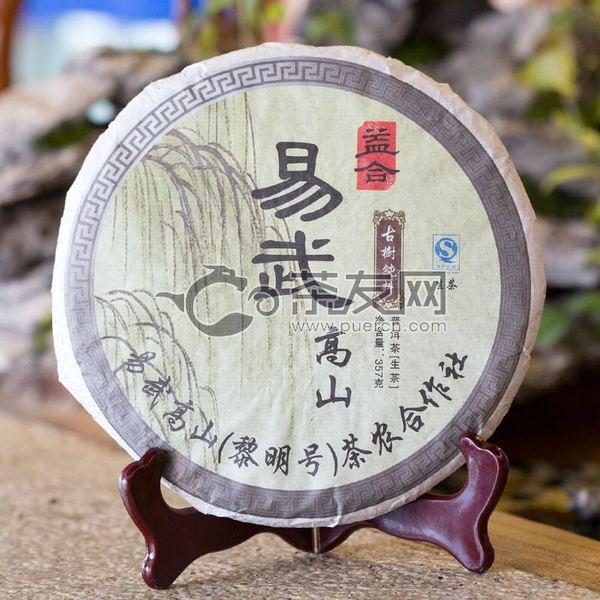 2012年 荣媛轩 易武高山 生茶 357克