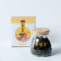 2017年 泓达堂 新会小柑胎  半生晒 230克