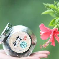 2016年 柑之源 柑宝1601 生晒 胎柑  150g/罐