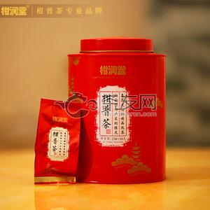 Tie guan bao zhuang 1