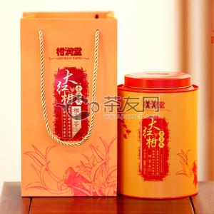 Li pin dai zhuang 1