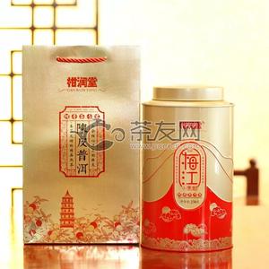 Li dai bao zhuang fu ben